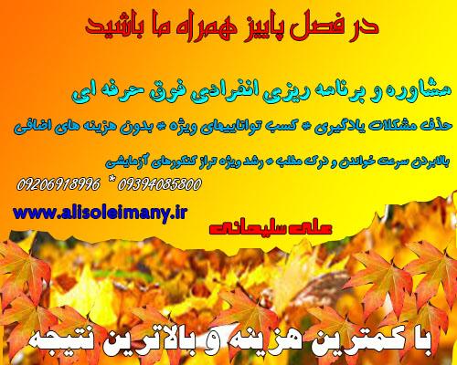 http://www.uplooder.net/img/image/1/b5db4bd67e1f504ec8bcdc362793da84/%D8%AB%D8%AB%D8%AB.jpg