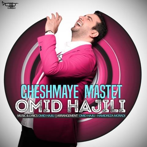 https://www.uplooder.net/img/image/10/368a93eb626dea1096d220a2b587a20b/Omid-Hajili-Cheshmaye-Mastet.jpg