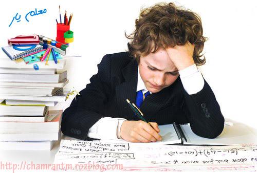 اختلالات ریاضی دانش آموزان ابتدایی