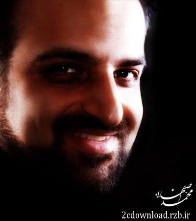 محمداصفهانی