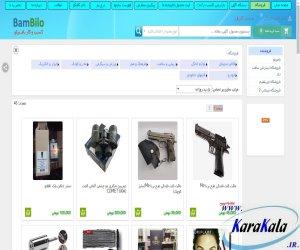 کسب و کار اینترنتی بامبیلو - همکاری در فروش