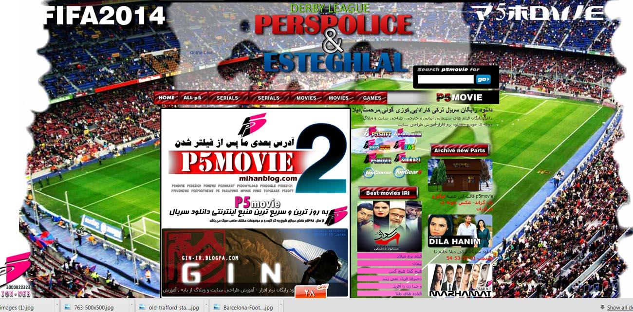 قالب وبلاگ -p5movie-p5design-p5-parapink5طراحی سایت