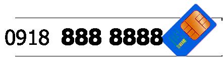 0918888888