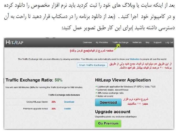 http://www.uplooder.net/img/image/12/5433123a8ec36fe648694919344f134e/7.jpg