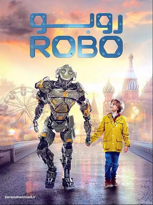https://www.uplooder.net/img/image/12/8c551b60564a12878cd00bc8aa5317ed/Robo-2019-BluRay.jpg