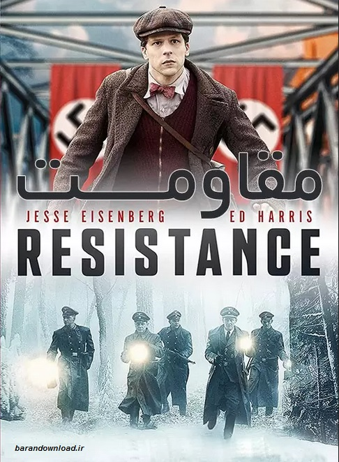 https://www.uplooder.net/img/image/13/49a55b56853f0c1c034bd6594e5112b6/Resistance-2020-BluRay.jpg