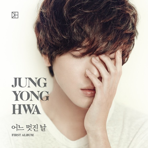 http://www.uplooder.net/img/image/13/e028c8bf0237b891feeef9ec8ef1f5e9/Jung_Yong_Hwa_-_One_Fine_Day.jpg