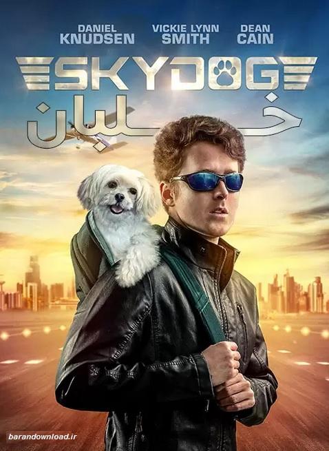 https://www.uplooder.net/img/image/13/ebc233b286f7cbc4e2f0b5a0028190ba/Skydog-2020-WEB-DL.jpg