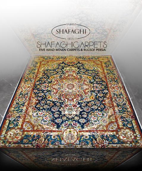 فروشگاه فرش و تولیدکننده و بافنده ی فرش دستباف و قالیچه ی شفقی تبریز