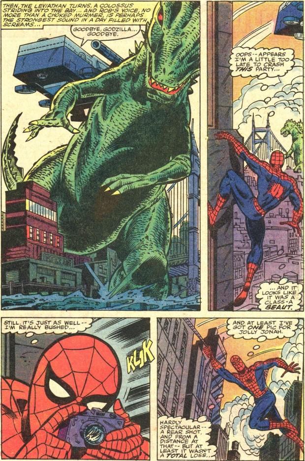 مرد عنکبوتی گودزیلا