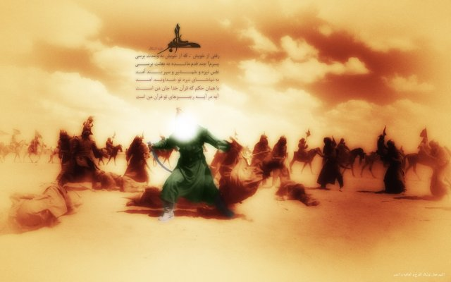 در مکتب سیدالشهدا امام حسین علیه السلام