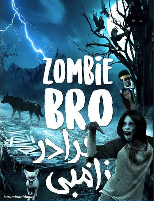 https://www.uplooder.net/img/image/15/06e486f31044c9fee89223f486792622/Zombie-Bro-2019-BluRay.jpg