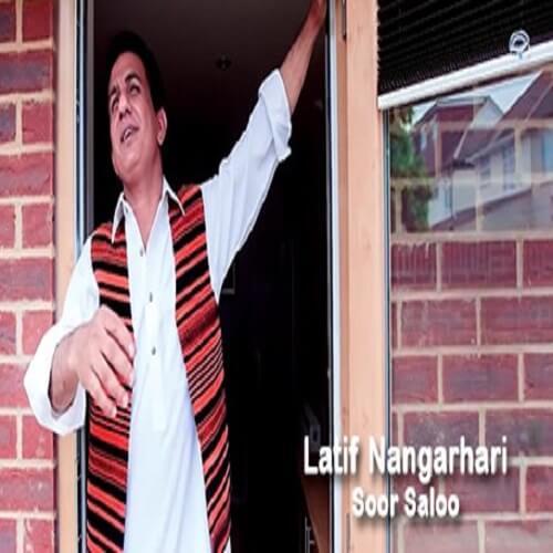 http://www.uplooder.net/img/image/15/24d53d4dc3c4a339caf6882076aa45a2/Latif-Nangarhari---Soor-Saloo.jpg