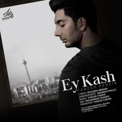 https://www.uplooder.net/img/image/15/265ae6f5c4280e1a777a6e9f438ef613/Farzad-Farzin-Ey-Kash.jpg