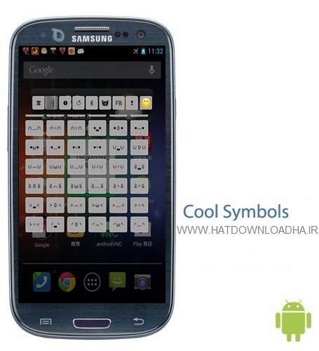 Cool Symbols Emoji Emoticon v4.3.4.2 نرم افزار کاراکتر جالب Cool Symbols Emoji Emoticon v4.3.4.2 – اندروید