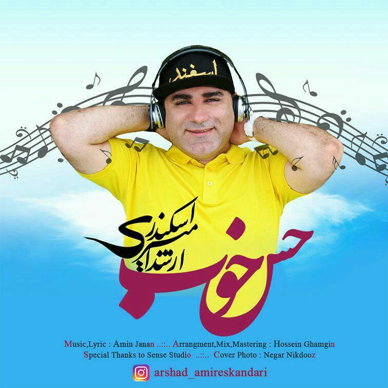 Arshad Amireskandari – Hese Khoob