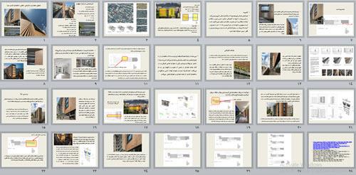 تحلیل معماری و طراحی داخلی ساختمان اداری صبا