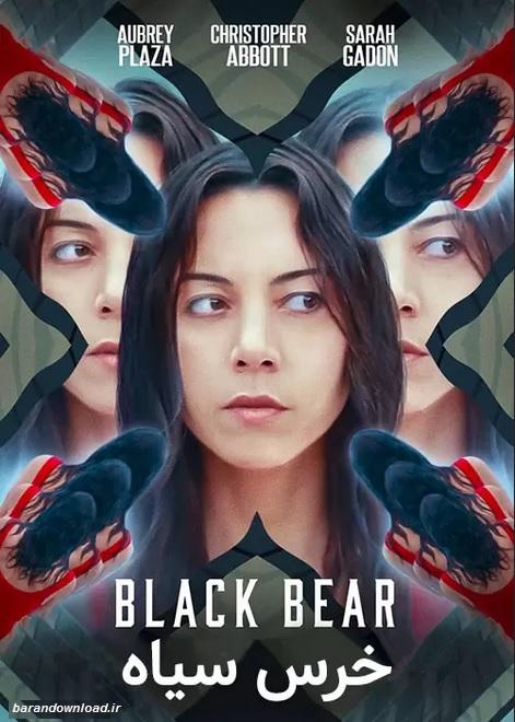 https://www.uplooder.net/img/image/17/b383a5eb79cedc7ad30dc3aa30e2d8c7/Black-Bear-2020-WEB-DL.jpg