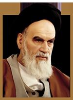 جبهه فرهنگی مردمی البرز