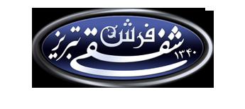 shafaghi-carpets