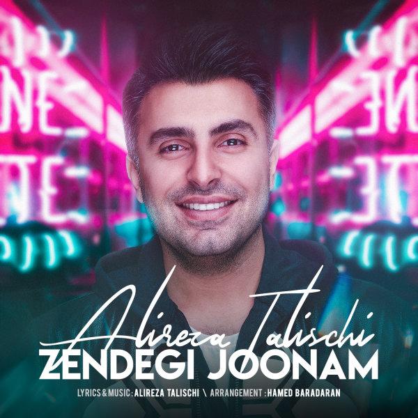 https://www.uplooder.net/img/image/17/fbc055e69321e7e3049b668b66028245/Alireza-Talischi---Zendegi-Joonam.jpg