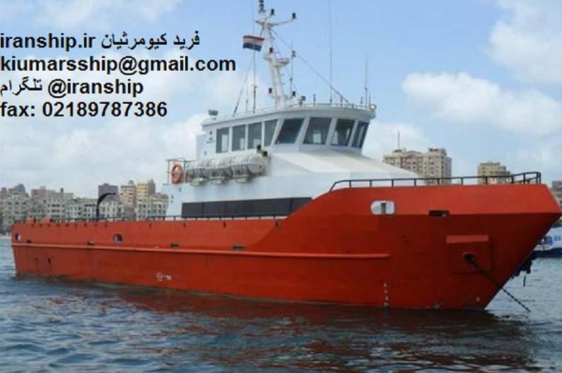 فروش کشتی کرو بوت ایران