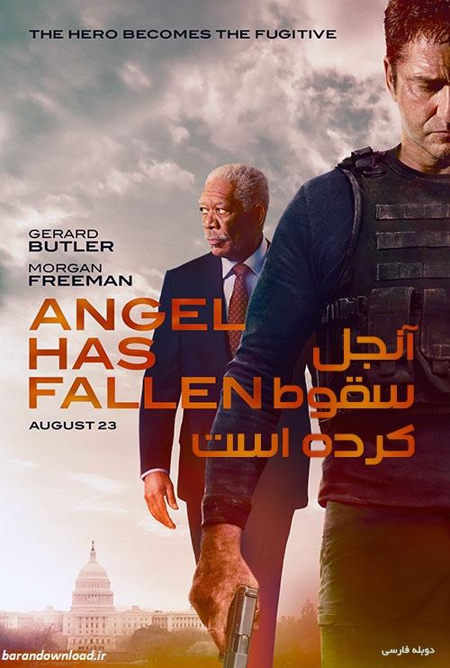 دانلود دوبله فارسی فیلم سقوط فرشته Angel-Has-Fallen-2019
