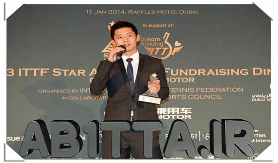دانلود ویدئوی مراسم انتخاب ستارگان ITTF با کیفیت HD