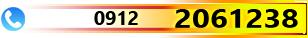 09122061238