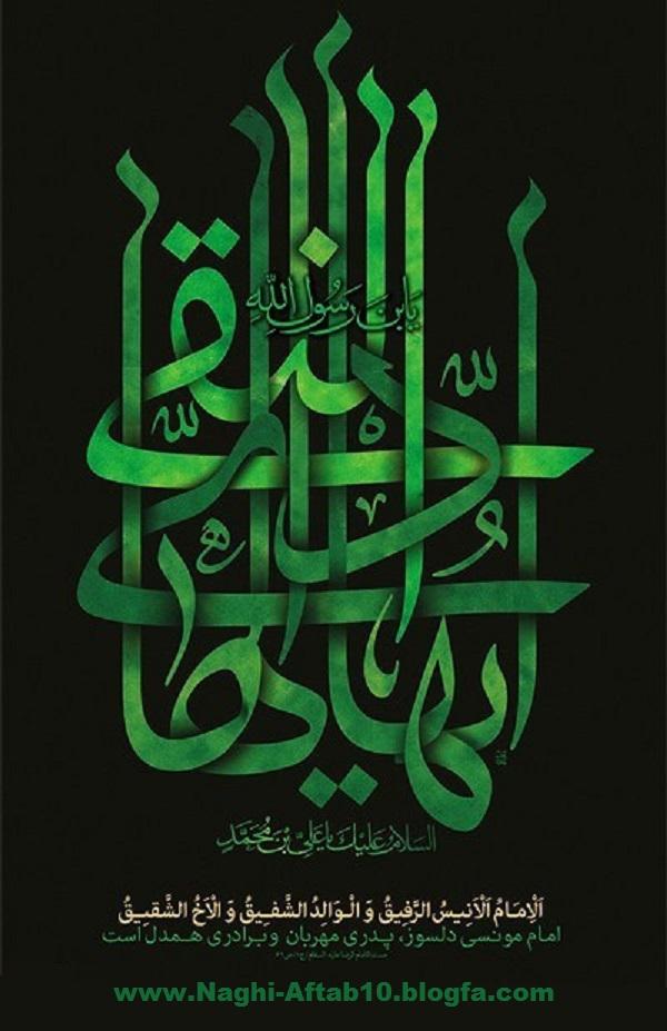 http://www.uplooder.net/img/image/20/fbb2eabedc43262ff7ecbb67a65c07c8/naghi-aftab10.blogfa.com3.jpg