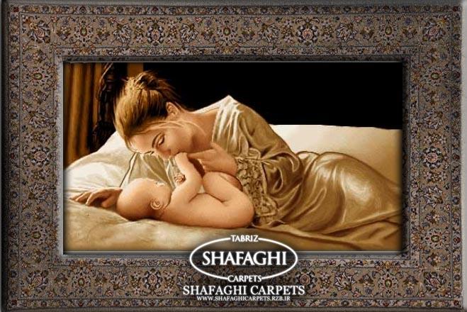 تابلو فرش شفقی تبریز مهر مادری