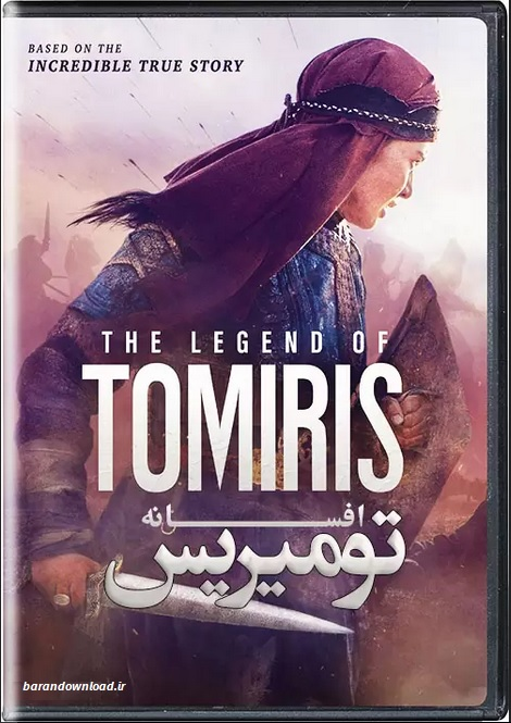 https://www.uplooder.net/img/image/21/52455d9799e12d25fc676a5297c56733/The-Legend-of-Tomiris-2019-BluRay.jpg