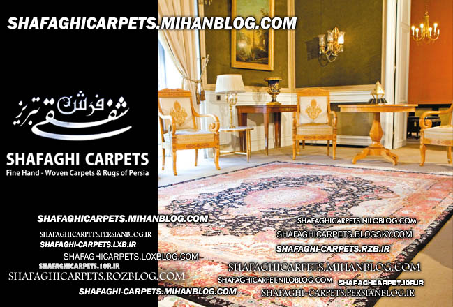 TABRIZ Shafaghi Carpets Official Website