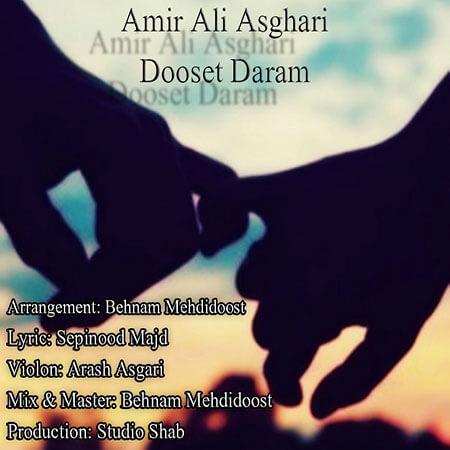 http://www.uplooder.net/img/image/24/3334305041b0a16d0611188e3697870c/Amir-Ali-Asghari---Dooset-Daram.jpg