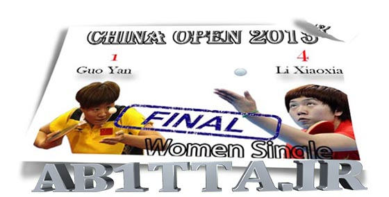 دانلود بازی فینال انفرادی زنان اوپن چین 2013