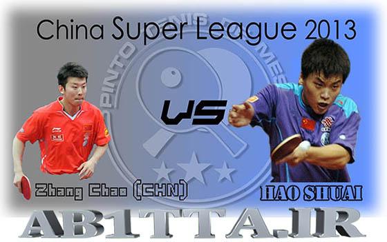 دانلود بازی ژانگ چائو در برابر هائو شوای در بازی های سوپر لیگ چین 2013