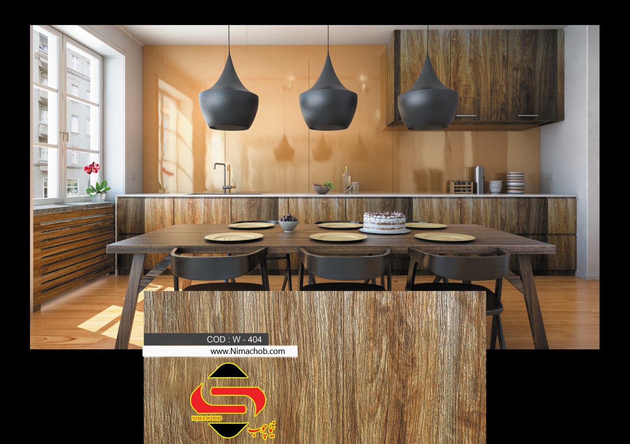 نیما چوب تولید کننده انواع ورق های 16 میل دو رو برجسته
