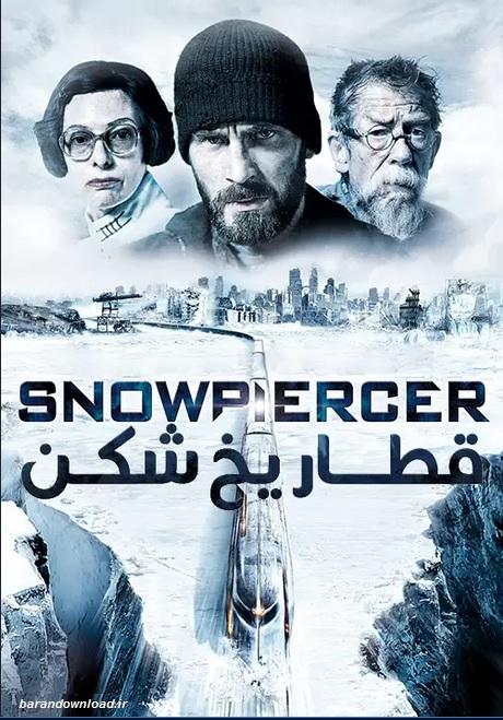 https://www.uplooder.net/img/image/25/2366687b3228aaea17d43eaae271c3be/Snowpiercer-2013-BluRay.jpg