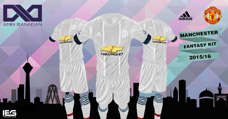Manchester United Fantasy Kit 2015/16