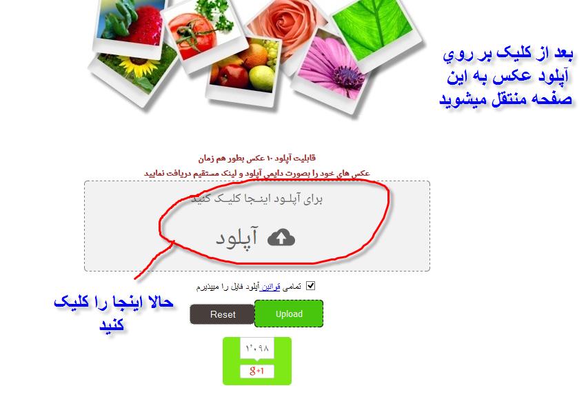 http://www.uplooder.net/img/image/26/08eab537420761cba4d002bd2df1411c/2.png