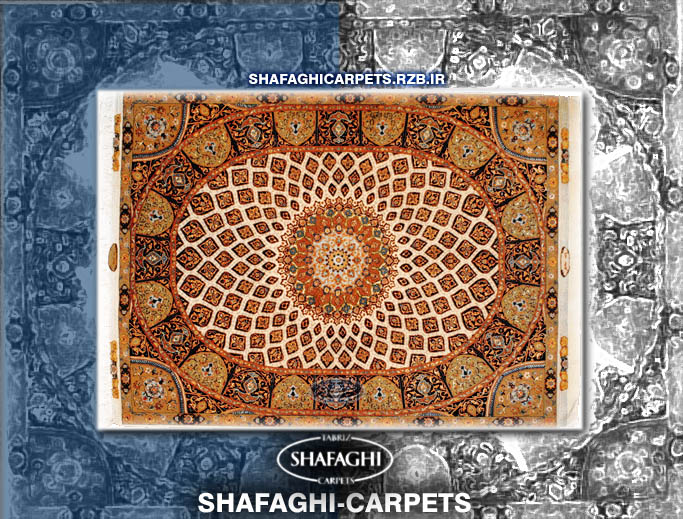 فرش SHAFAGHI-CARPETS