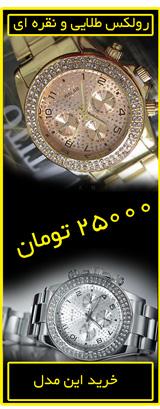 http://www.uplooder.net/img/image/26/74f843e6fb0ecaa89e75a321b94b2959/85874036508423166346.jpg