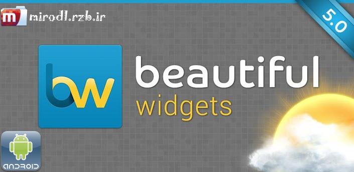 دانلود ویجت زیبای Beautiful Widgets Pro v5.4.4