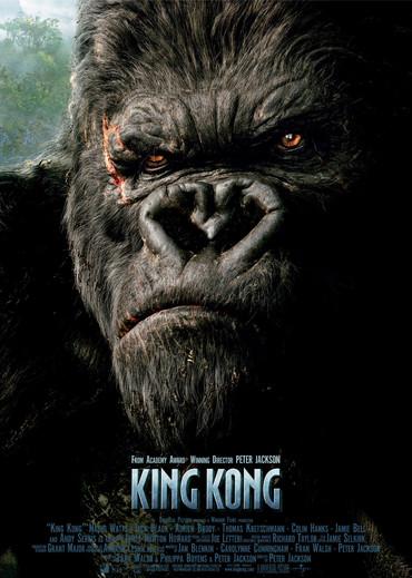 دانلود فیلم کینگ کونگ King Kong