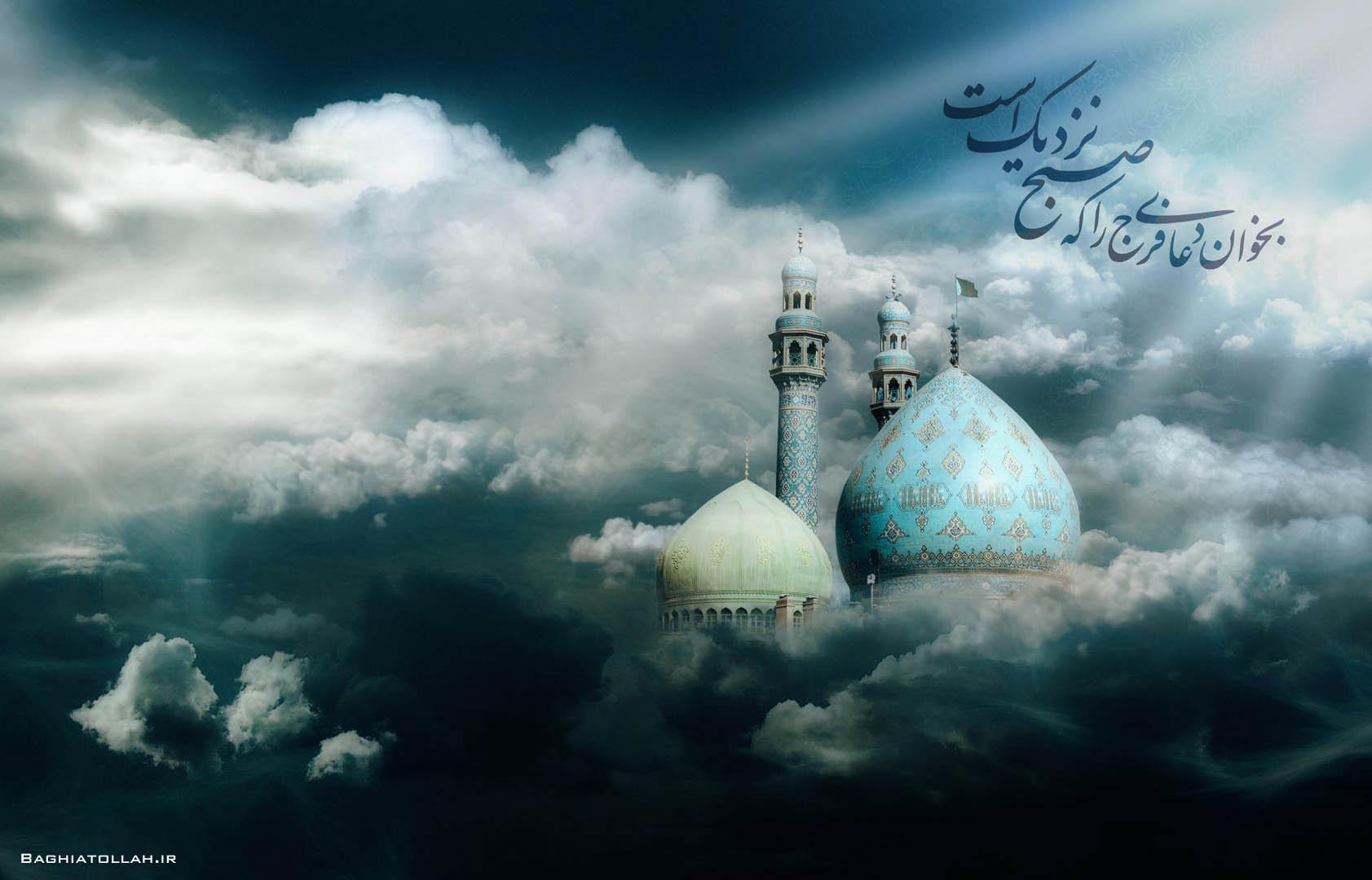 http://www.uplooder.net/img/image/27/a3bde3b96f406176dd7b041a9e01cfc3/Imam-zaman_1_.jpg