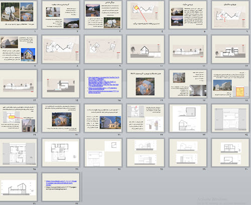 تحلیل خانه Baomaru کره جنوبی