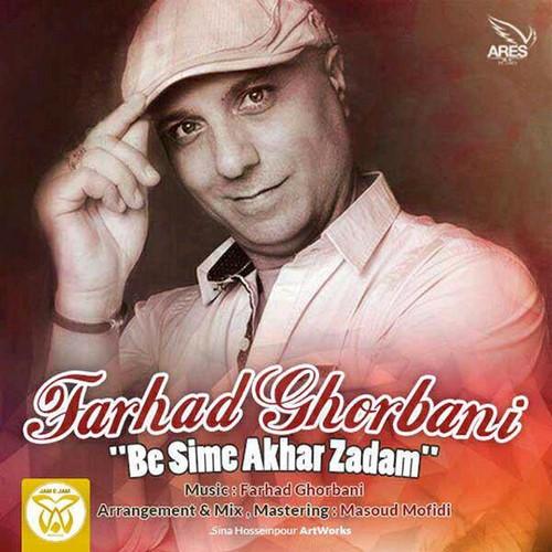 http://www.uplooder.net/img/image/29/73acd184bb75c689f83b3643f44d4870/Farhad-Ghorbani---Be-Sime-Akhar-Zadam-(Copy).jpg