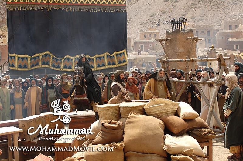 mohammad movie