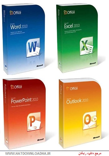 Microsoft Office 2010 Update July 2014 cover دانلود آفیس ۲۰۱۰ آپدیت شده تا تاریخ جولای ۲۰۱۴ – Microsoft Office Professional Plus 2010 July 2014