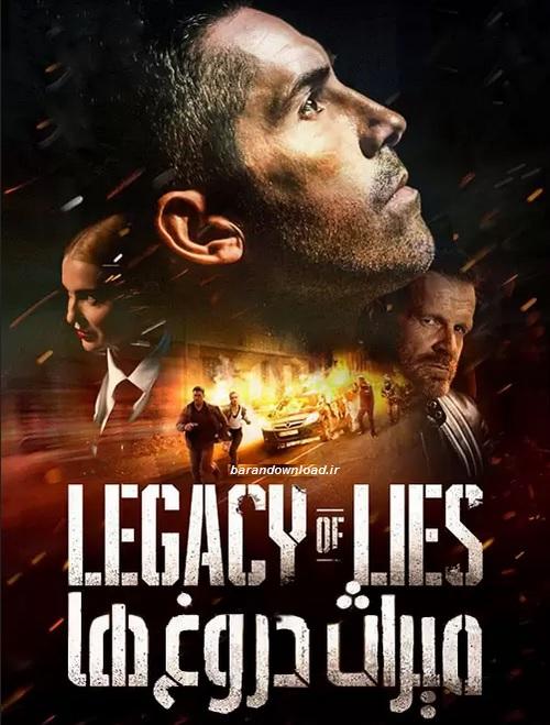 https://www.uplooder.net/img/image/29/d08704813d6fa5fb4410826106cce287/Legacy-of-Lies-2020-WEB-DL.jpg